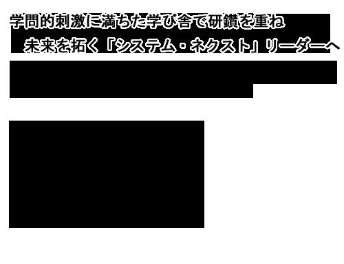 message_j