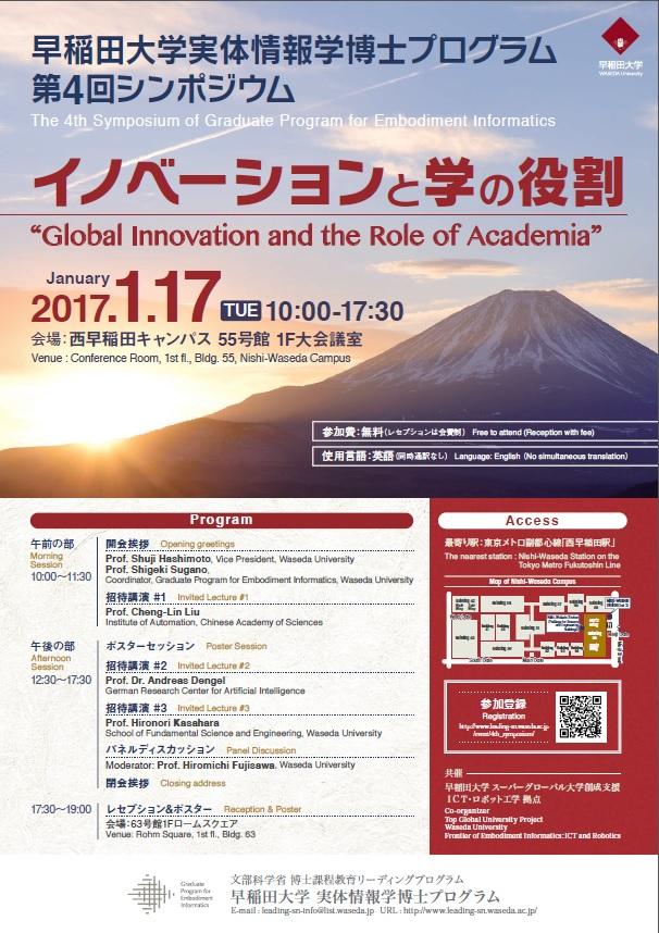 3rd Symposium